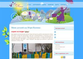 m-poppins.ru