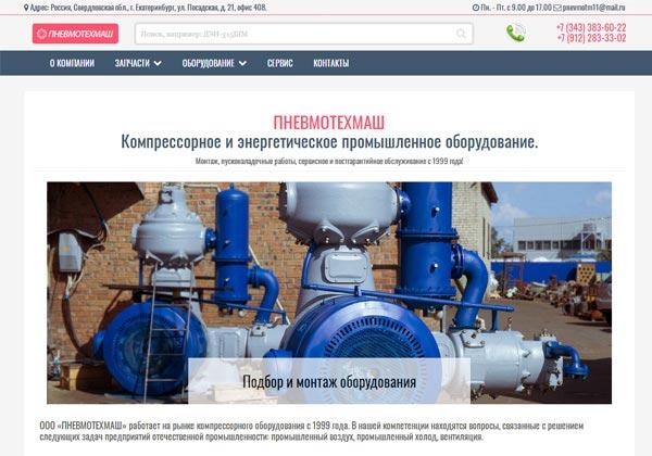 ptmservice.ru